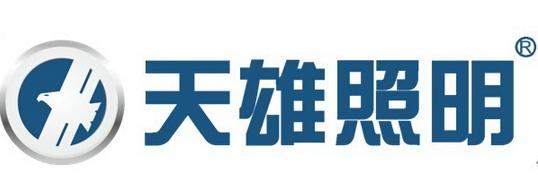 天雄照明logo矢量图